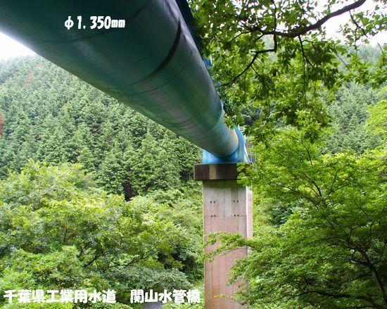 水管橋16
