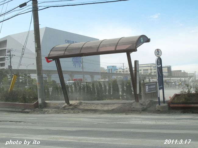 浦安市富岡地先5