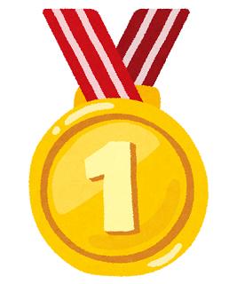 medal1-2[1]
