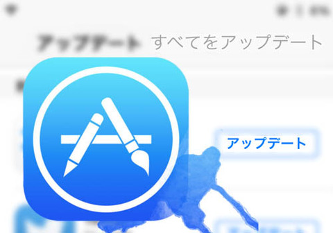 unable-to-update-apps-20141011-01[1]