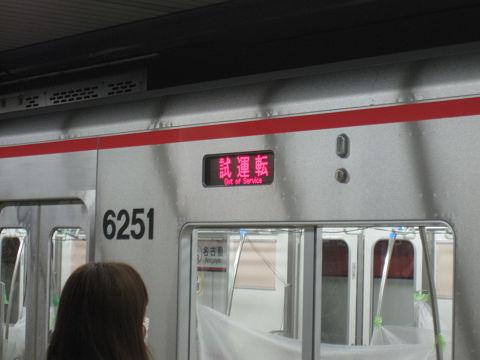 resize9779