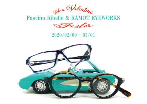 fascino-ribelle-festa-2020