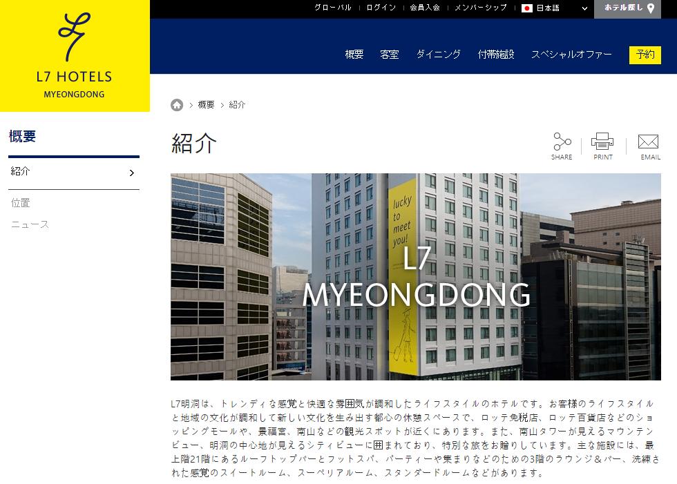 l7myongdong