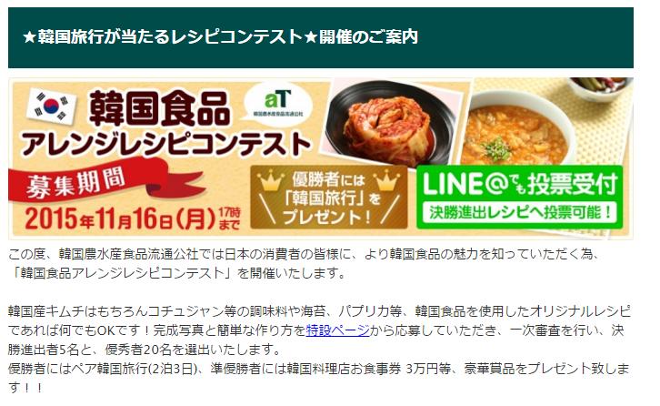news_list_