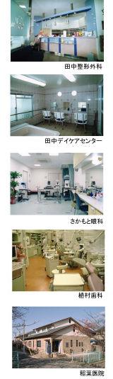医院設計実績2
