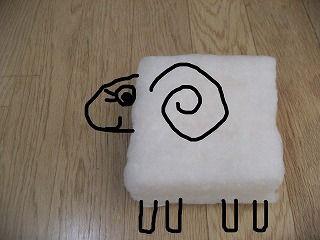 s-2015羊