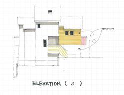 ELEVATION-S-1