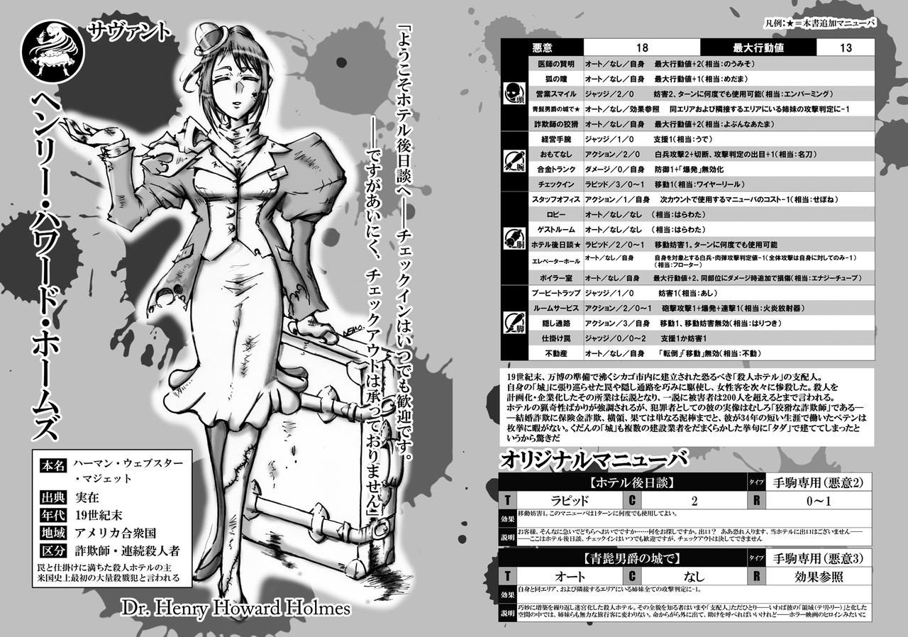 15人合同誌】12/29(日)南オ10b【冬コミ告知】 : 銀の武器製作委員会 ...