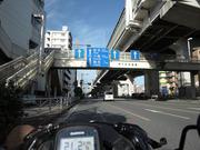 DSCN0619