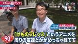 おい、京大の大学院生!w