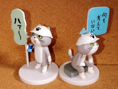 「現場猫」で無いのは何か商標登録とか関係してるのかな?