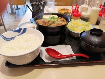牛鍋膳生野菜セット ライス大盛り!