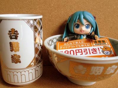 吉野家の茶碗と湯のみ