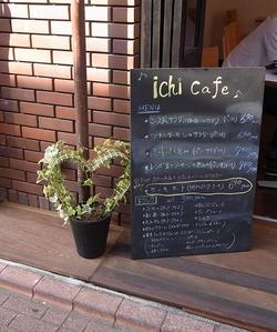 cafeichi ティータイムメニュー