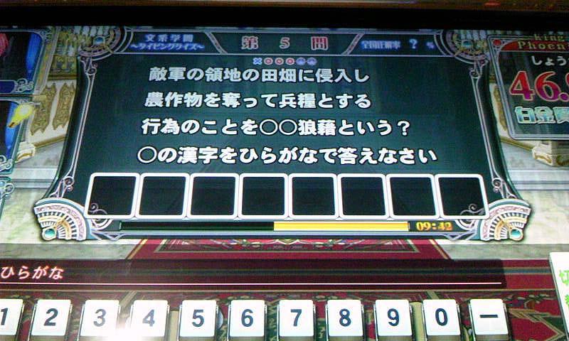 それでは、また今度。台湾制作の実写版『スラムダンク』がカオスすぎる90年代に空前のブームを巻き起こしたバスケ漫画『スラムダンク』。各国のファンによりハイクオリティな実写版スラムダンクが度々制作されているが、また新たな実写版が誕生した模様。はたして、その出来栄えは...http://matome.naver.jp/odai/2135522211154461201                        生姜