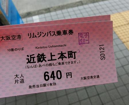 bustosaka1