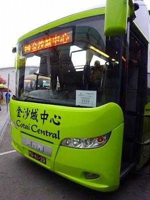 DSC00608
