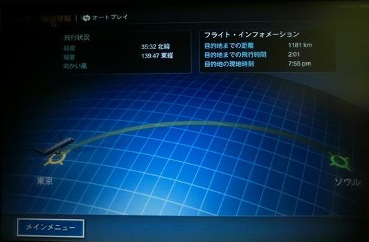 flight map hnd-gim1