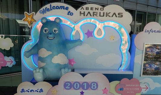 201812harru4
