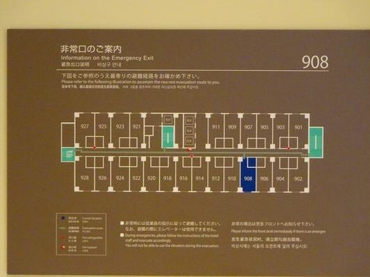 DSC07589