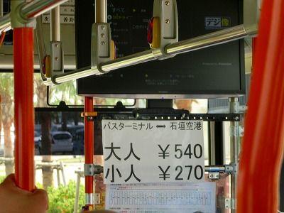 CIMG8085