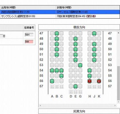 seat1201609