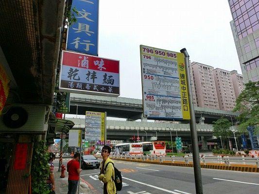 busstopzongha1