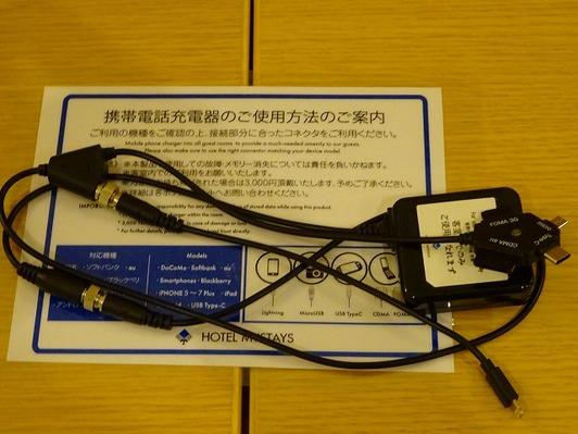 DSC07600