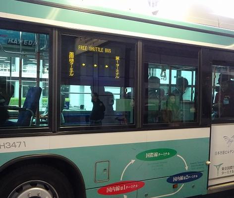 201901bus1