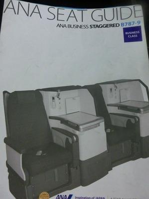 CIMG8874