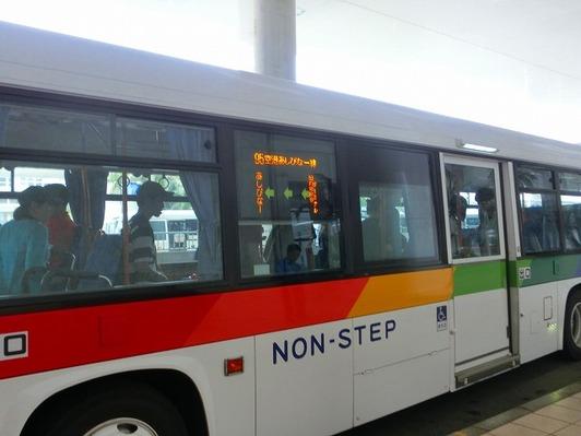CIMG9639