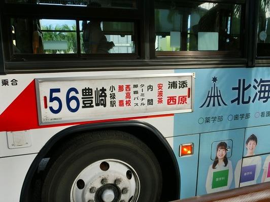 CIMG9691