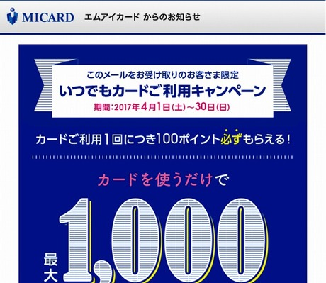 MIcardc1