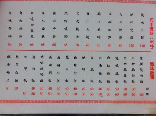 CIMG9571