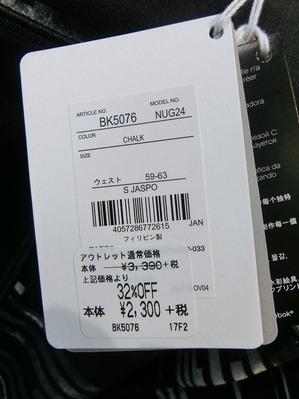 CIMG0409