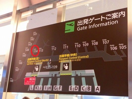 gate114-haneda06