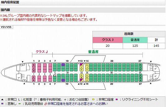 ishigaki737-400