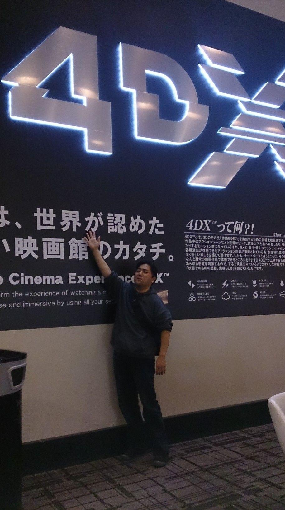 時間 映画 上映 中川 コロナ