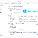 win8system