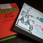 英語書籍は日本の本より役に立つ