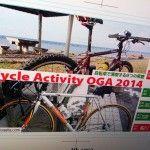 間もなく告知 今年もサイクルイベントやります!