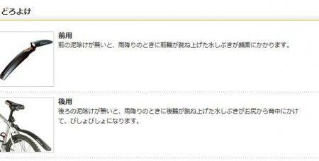 asahi_doroyoke