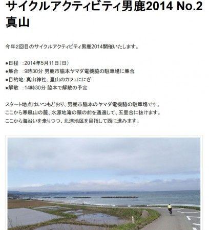 cao2_kokuchi
