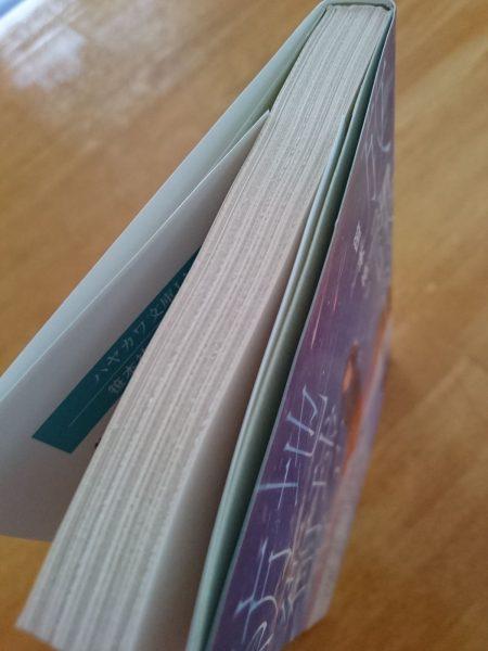 紙の本を整理しました