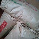 郷倉の知恵を現代に、玄米貯蔵のススメ