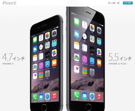 iphonedekai