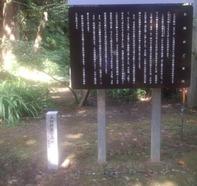 櫻井さん石柱(1)