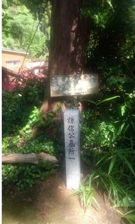 櫻井さん石柱(3)
