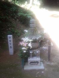岩殿山謙信公墓所(新しいカンバン)