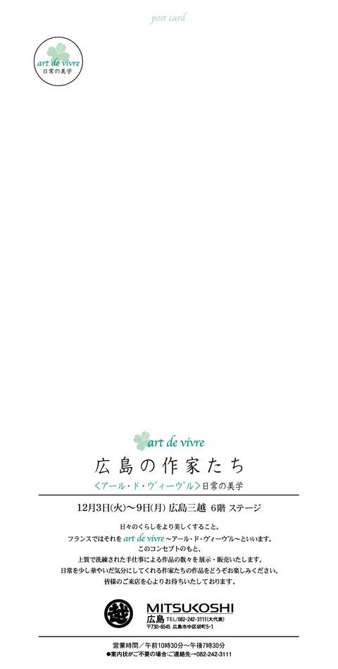 mitsukoshi2019w-o